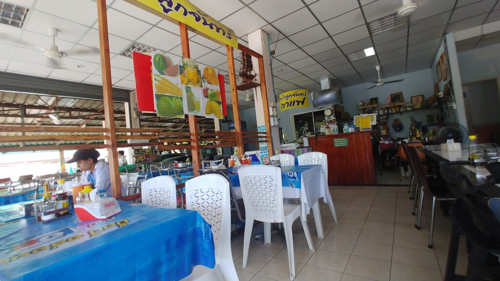 Bang Krachao restauracja
