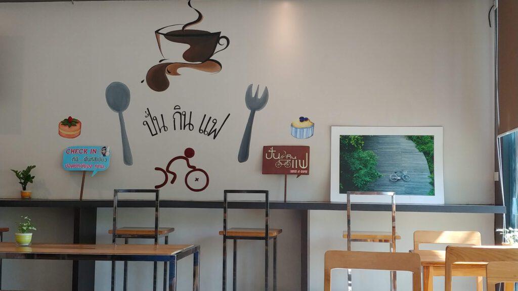 Bang Krachao bike and cafe